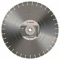 Алмазный отрезной круг Bosch Expert for Concrete500x25,4