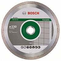 Алмазный отрезной круг Bosch Best for Ceramic230x25,4