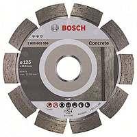 Алмазный отрезной круг Bosch Expert for Concrete125x22,23