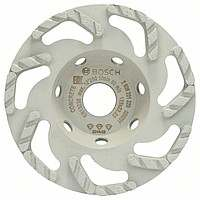 Алмазный чашечный шлифкруг Bosch Best Extra High Speed, бетон 125мм