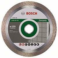 Алмазный отрезной круг Bosch Best for Ceramic150x22,23