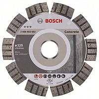 Алмазный отрезной круг Bosch Best for Concrete125x22,23