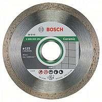 Алмазный отрезной круг Bosch Professional for Ceramic115x22,23
