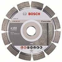 Алмазный отрезной круг Bosch Expert for Concrete150x22,23
