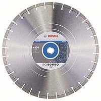 Алмазный отрезной круг Bosch Expert for Stone450x25,4