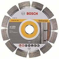 Алмазный диск Bosch Expert for Universal 150-22,23