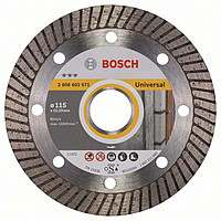 Алмазный диск Bosch Best for Universal 115-22,23
