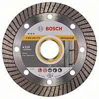 Алмазный диск Bosch Best for Universal 115-22,23