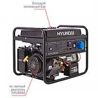 Электрогенератор Hyundai HHY 7000FGE