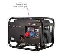 Электрогенератор Hyundai HHY 9000SE-3