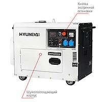 Электрогенератор Hyundai DHY 6000SE