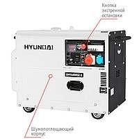Электрогенератор Hyundai DHY 6000SE-3