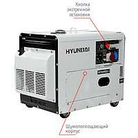 Электрогенератор Hyundai DHY 8000SE-3