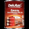 Эмаль для пола ПФ 266 DekArt желто-коричневая, 2.8 кг