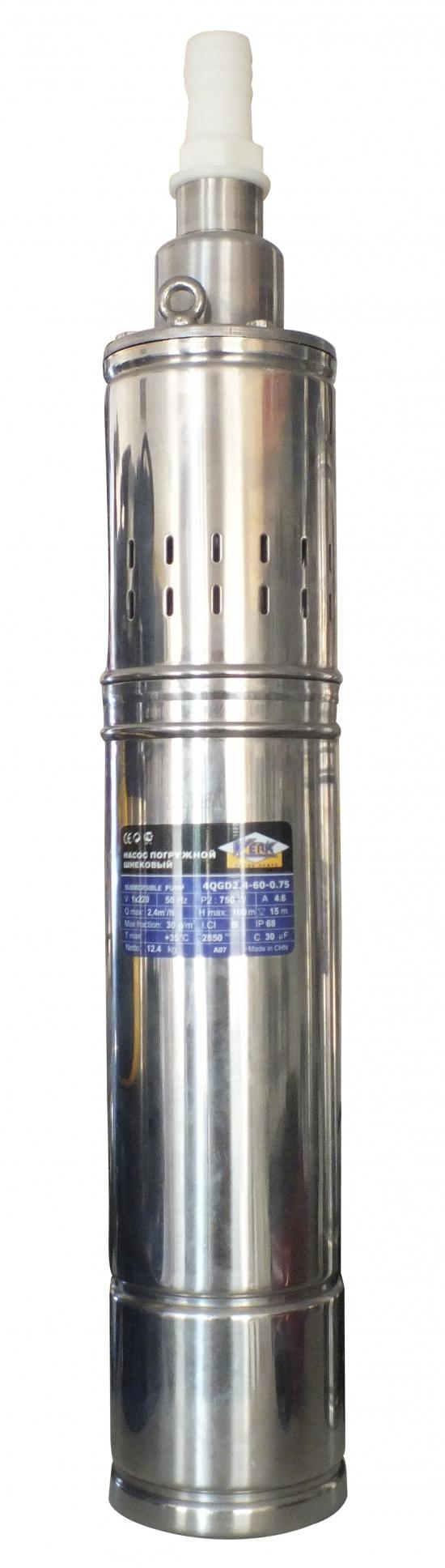 WERK 4QGD1.2-50-0.37 Скважинный насос