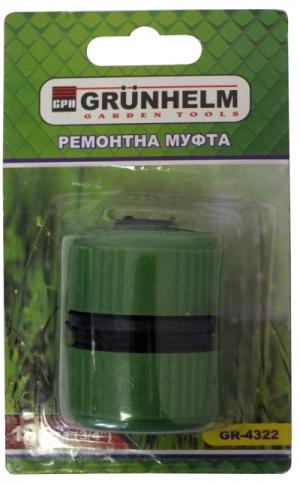 GRUNHELM GR-4322 Ремонтная муфта 3/4 (блистер)